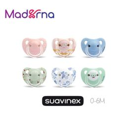 Cumlík ANATOMICAL silikon 0-6m Suavinex