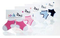Kikko - držiaci návlek na ponožky